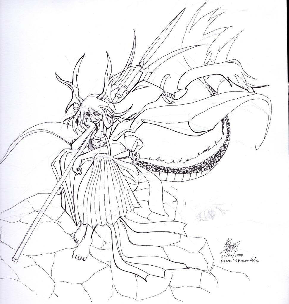 กระทู้คามินาริ ฝากติชมกันด้วยนะฮ้าบบบบ Dragon1_0002