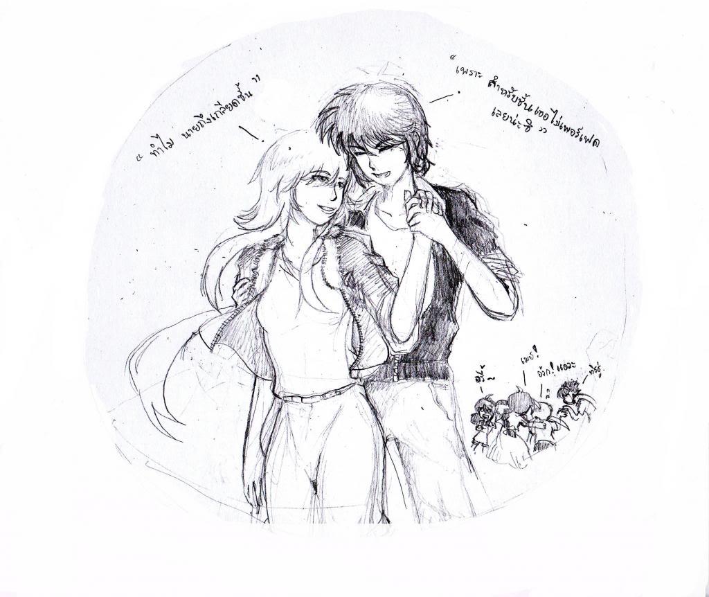 kaminari  กับ  กระทู้มั่วซั่ว - Page 6 H_zpsed29c830