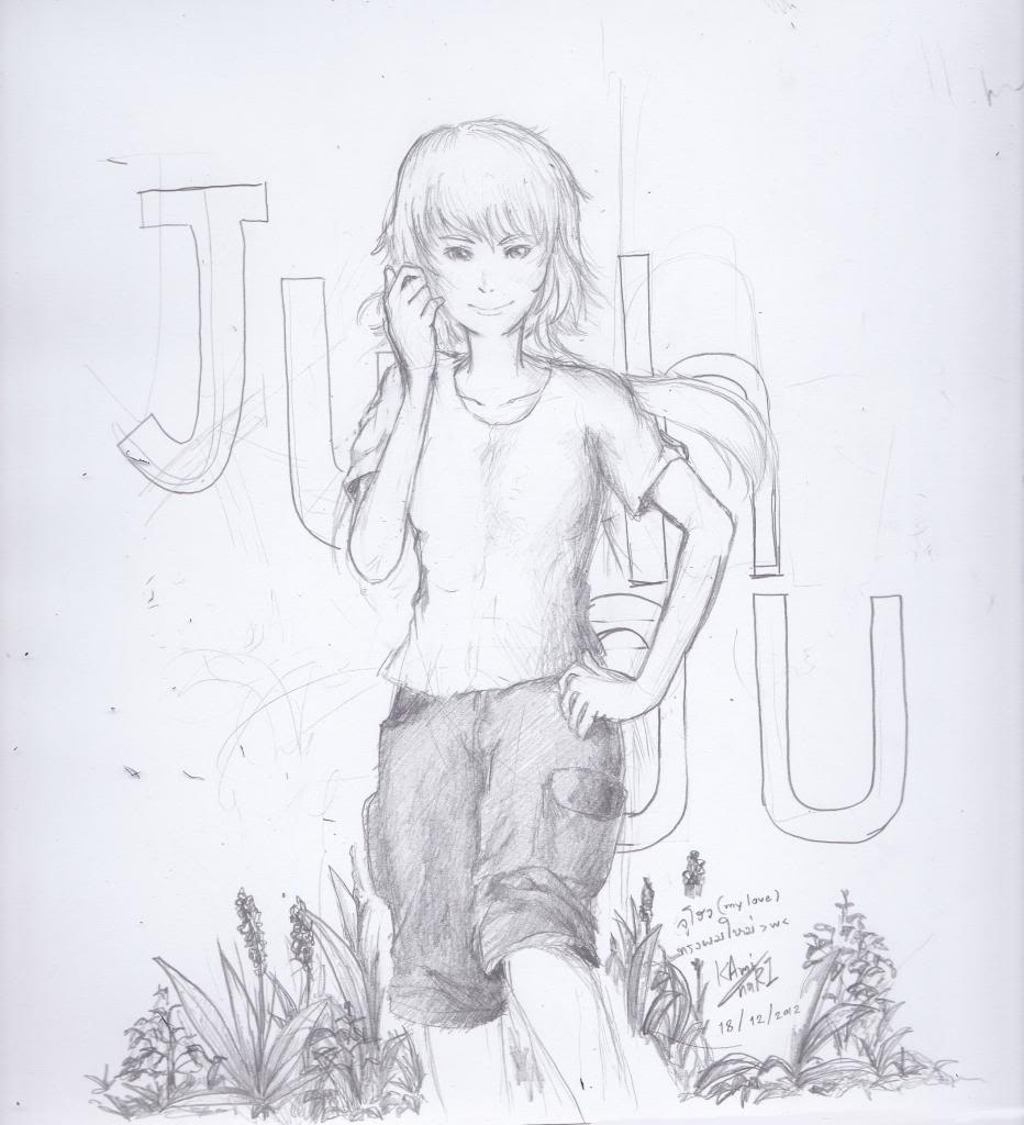kaminari  กับ  กระทู้มั่วซั่ว - Page 6 Juhou5-1_zps281ddc03