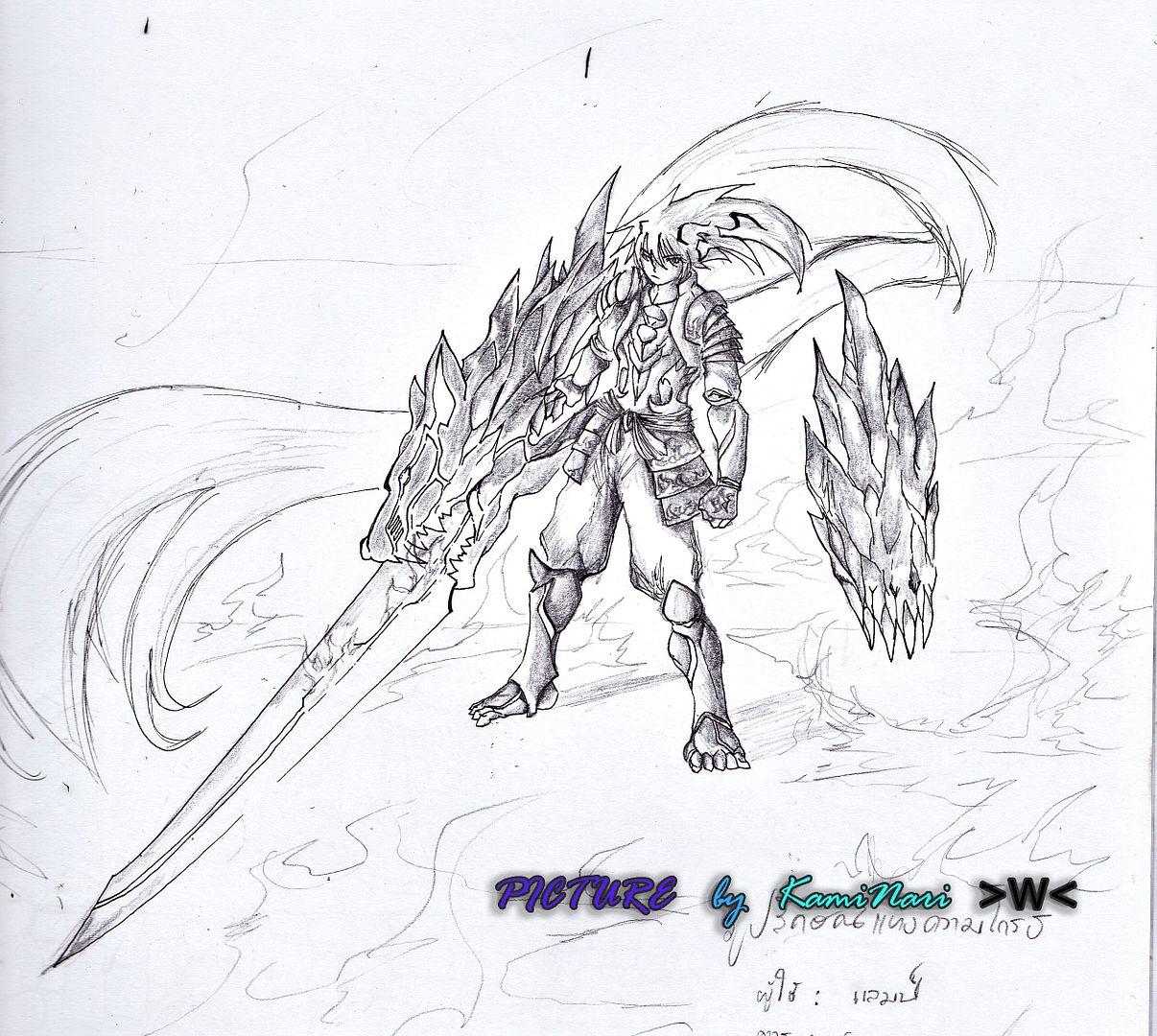 kaminari  กับ  กระทู้มั่วซั่ว - Page 6 Lamp_0003_zps74dbbcd1