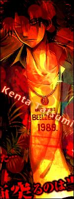 Kenta Design [Galeria] KENTAAV