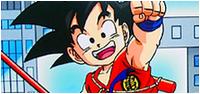 Dragon Ball World [Elite] Staff1h-1