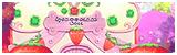 {.. Strawberry Popsicle <i>Café</i> ☆