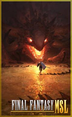 Chapter 6: Tangled Fates SceneDragonEishi