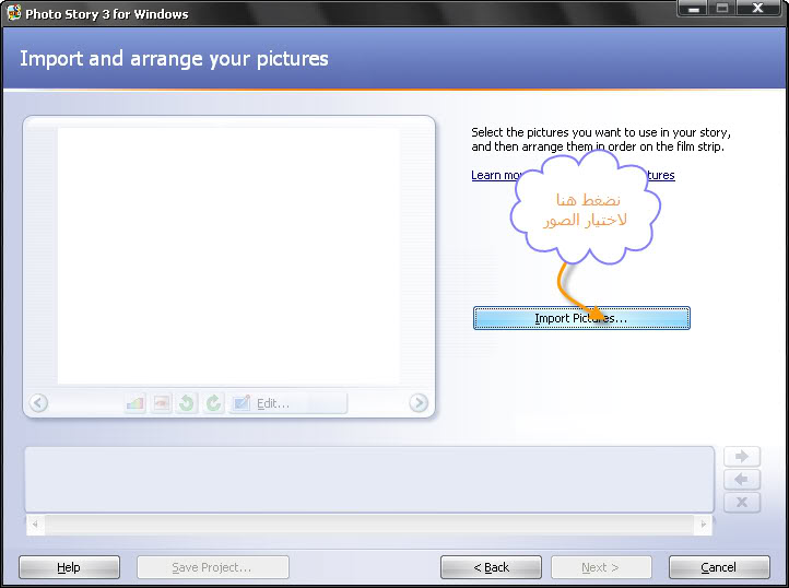 تحميل برنامج photo story 3 لعمل فيديو من الصور مع إضافة أغنية + الشرح 2-2