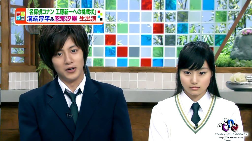 ScreenShot trong loạt phim truyền hình TTLD Conan (Update 08/07/2011) 06