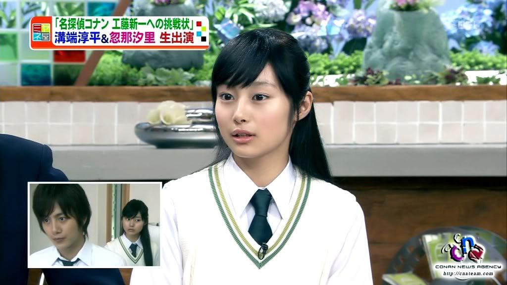 ScreenShot trong loạt phim truyền hình TTLD Conan (Update 08/07/2011) 07