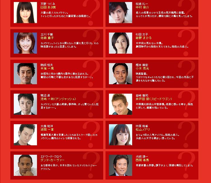 """Mizobata Junpei tiếp tục hợp tác với Kutsuna Shiori trong """"Thám tử lừng danh Conan"""" [UPDATED] 12nghipham"""
