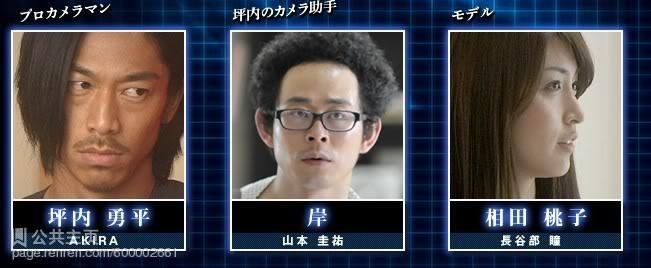 ScreenShot trong loạt phim truyền hình TTLD Conan (Update 08/07/2011) Nghiphm