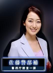 ScreenShot trong loạt phim truyền hình TTLD Conan (Update 08/07/2011) Sato