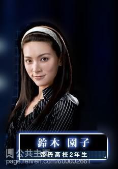 ScreenShot trong loạt phim truyền hình TTLD Conan (Update 08/07/2011) Sonoko