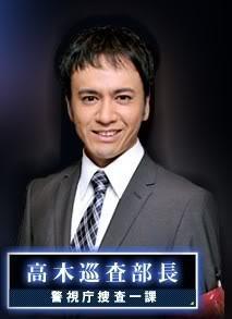ScreenShot trong loạt phim truyền hình TTLD Conan (Update 08/07/2011) Takagi
