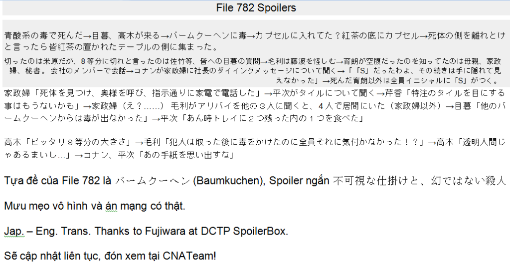 Conan File 782 Spoilers + TRANSLATION [ 2nd step] (overview) Spoiler782