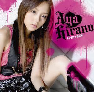 Jmusic ~ Hirano Aya - Neophilia y Lovegun M0340433501ic5