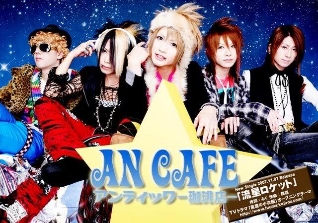* ~ An Cafe ~ * S640x480