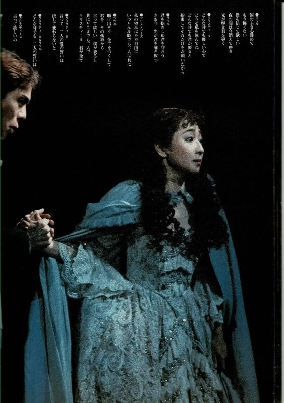 Rare pictures 2 - Page 18 Phantomjapan1992countesschristine