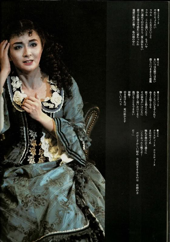 Rare pictures 2 - Page 18 Phantomjapan1992wishing1