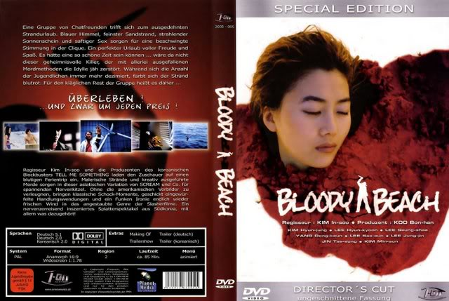 تحميل فيلم الرعب Download , horror - Blood Beach 1981 Bloody_Beach_Directors_Cut_German-f