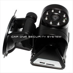 Car DVR Security System 4-9