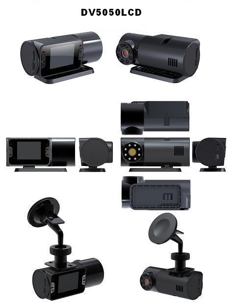 Car DVR Security System DV5050LCD3