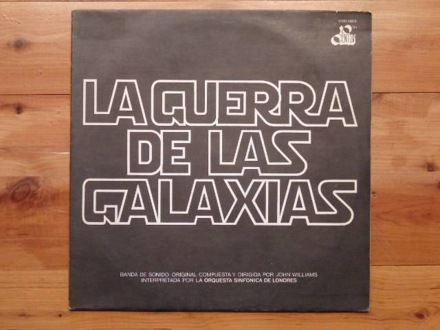"FS: Small 12"" OST Star wars LP collection X 18 albums Arg1_zps0cc5ddff"