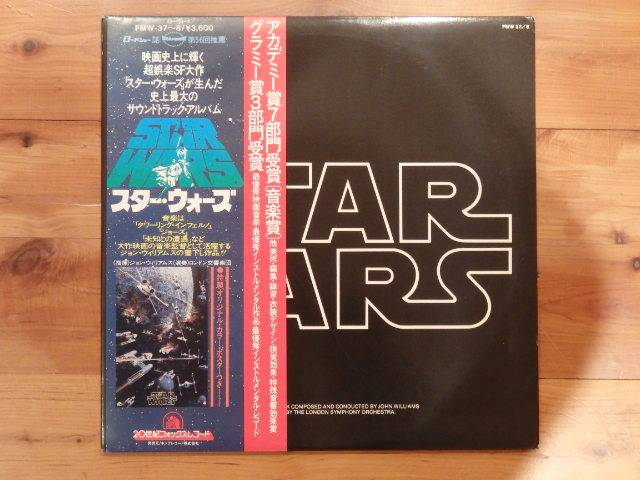 "FS: Small 12"" OST Star wars LP collection X 18 albums Jr1_zpsea36c41a"