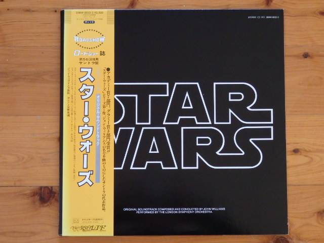 "FS: Small 12"" OST Star wars LP collection X 18 albums Jy1_zps6934da58"
