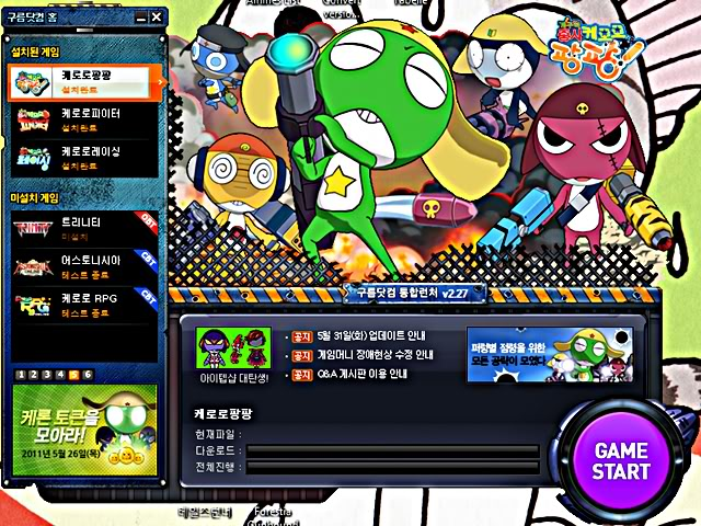 [Video] Keroro Online ทั้ง 3 เกมส์ จากค่าย Goorm ของเกาหลี KeroroPangPangLauncher