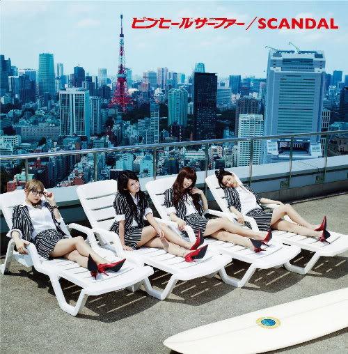 3rd Live DVD - 「SCANDAL vs BUDOKAN」  - Page 4 -2