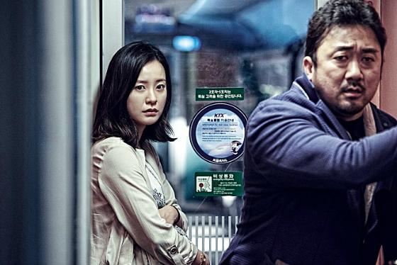 Train To Busan TrainBusan5