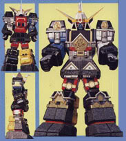 Power Rangers  Mmpr-zd-shogmeg