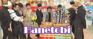 hanetobi photo hanetobi_zps9de3726d.jpg