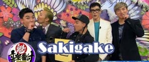 sakigake photo sakigake_zps5438f36c.jpg