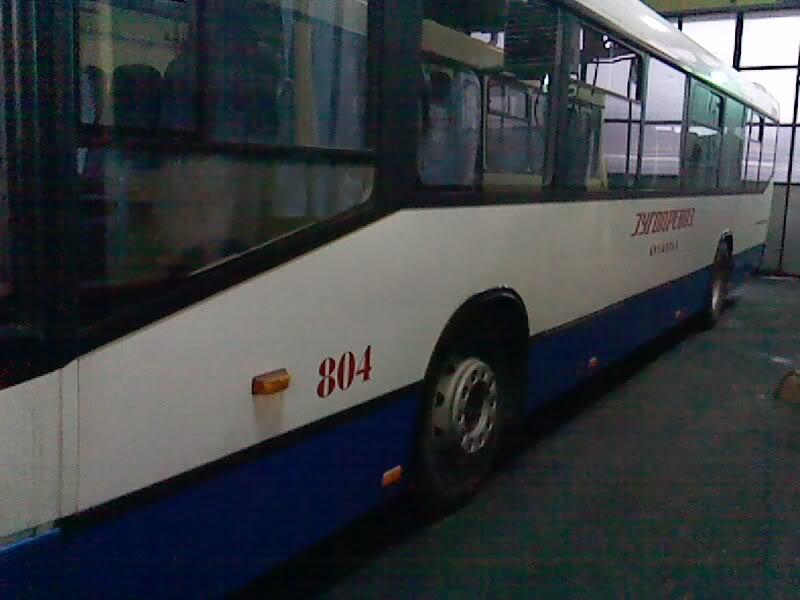 Jugoprevoz gradski i prigradski saobraćaj 111205-1520