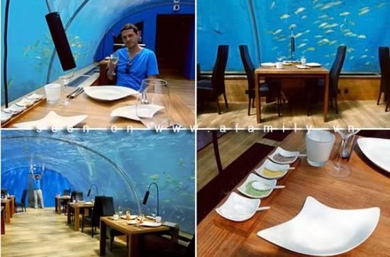 PhỐ ĐạI GiA ! - Page 18 Maldivesjpg2