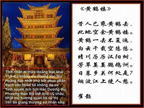 HOẠ THƠ : Hoàng Hạc Lâu Sl1