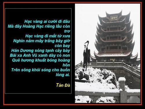 HOẠ THƠ : Hoàng Hạc Lâu Sl3
