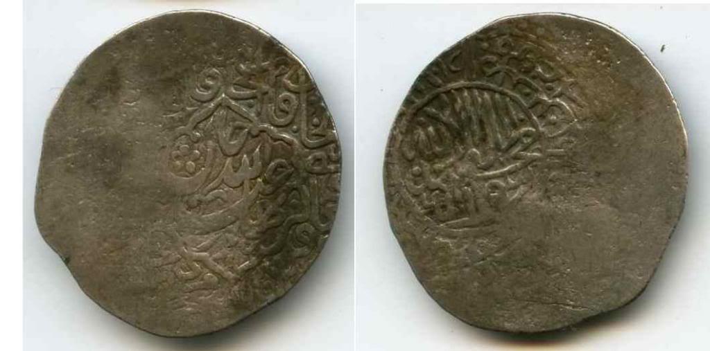 Shaybanies ´Abd Allâh II (991-1006 H) 300roman11k_zps0d9f3009