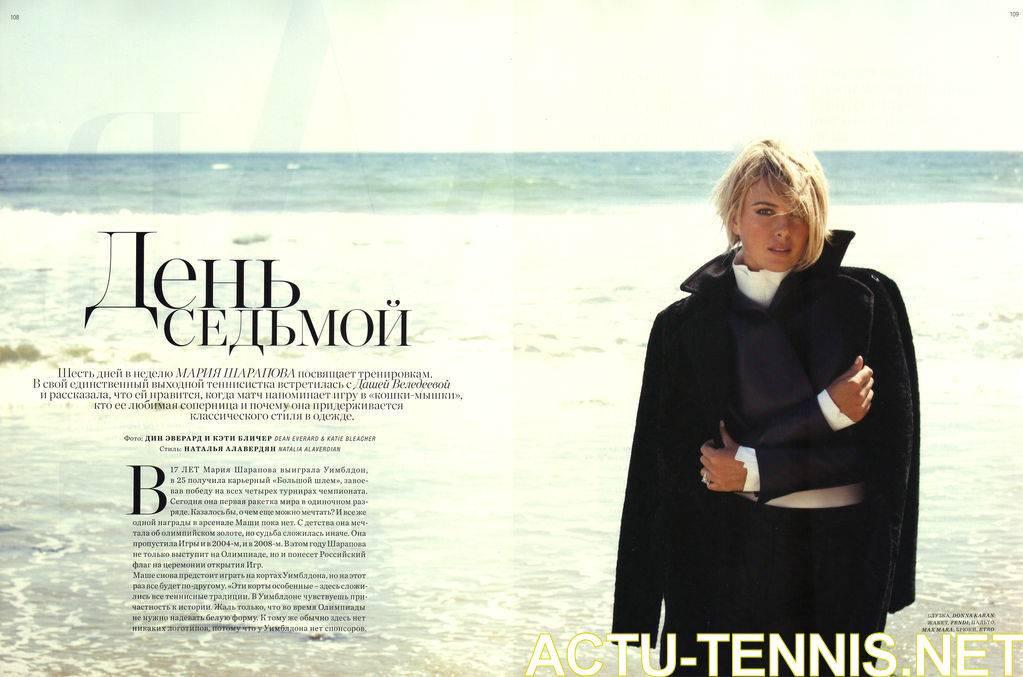 MARIA SHARAPOVA (Russe) - Page 6 Shasha14