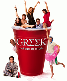 Foro gratis : whatever - Portal Greek