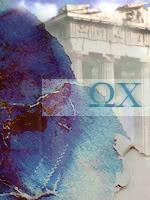 ΩX - Special Correspondent