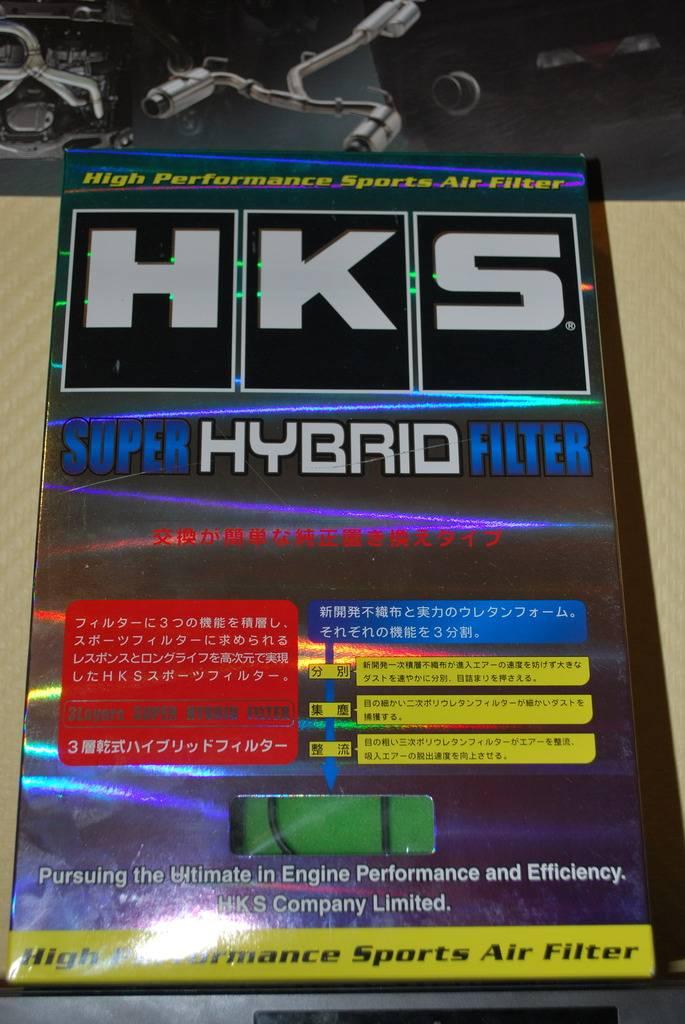 Filtres HKS DSC_0175_zpsuerj6hwn