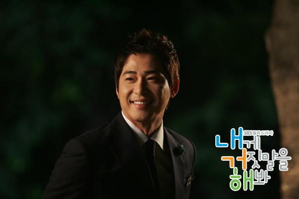 Kang Ji Hwan Jh4
