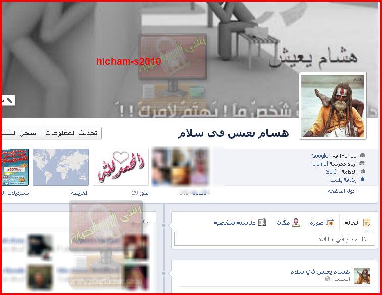أسهل طريقة إسترجاع  حساب facebook المخترق 17