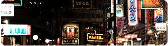 Hidden in the dark 7Chinatown