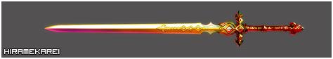 Las siete espadas de la Niebla Hiramekarei