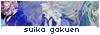 Suika Guaken 100-35-1
