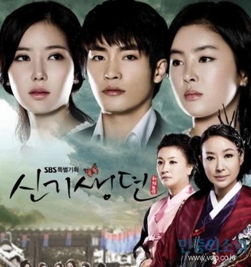 Drama Hàn tuần qua và những giải nhất ngoài dự tính  MrA00000357099_0