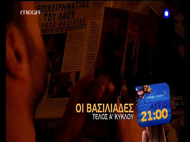 Φωτογραφίες Παναγιώτης Πετράκης (Λουκάς) - Σελίδα 3 27-6-201211-41