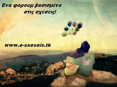 Σχέσεις - Portal 1234768658_470x353_sweet-couple-wallpaper